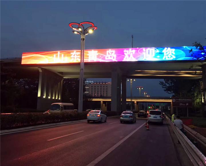 021 山东青岛-桂冠2