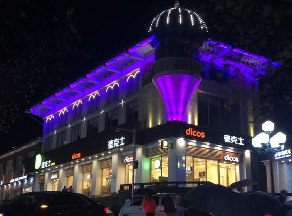 中国唯一一个名称来源于英语的小镇,夜景值得您驻足